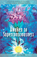 awaken_superconsciousness